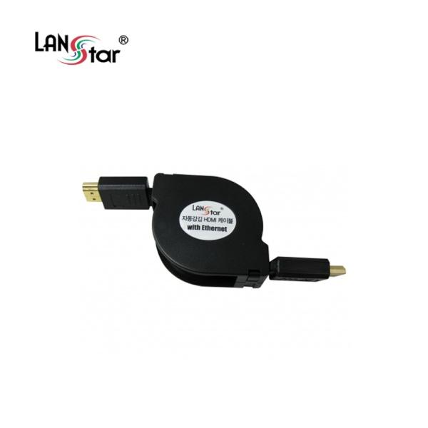 디바이스마트,컴퓨터/모바일/가전 > 네트워크/케이블/컨버터 > 영상/음성 통합 관련 케이블 > HDMI 케이블,,랜스타 HDMI 자동감김 케이블 [Ver1.4] 1.3M [LS-HDMI-RT1.3M]   [블랙],HDMI 케이블 / Ver1.4 / 케이블 길이 1.3M / Full HD 3D (1920 x 1080)