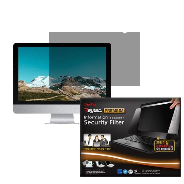 디바이스마트,컴퓨터/모바일/가전 > 모니터/모니터주변기기 > 보안기/받침대 > 정보보호보안기,,정보보호 보안기, 프리미엄 SFP23.0W9 [23형 와이드 9],사이즈 509X286 / 눈부심방지 / 난반사방지 / 자외선차단 / 정전기방지 / 스크래치방지 / 시력보호 / 양면사용(HARD코팅/AG코팅)