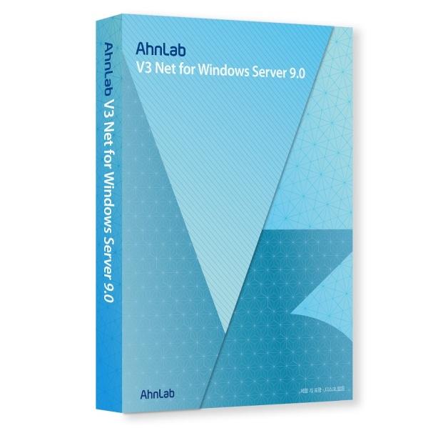 V3 Net for Windows Server 9.0 [기업용/처음사용자용/한글/패키지/1년 사용]