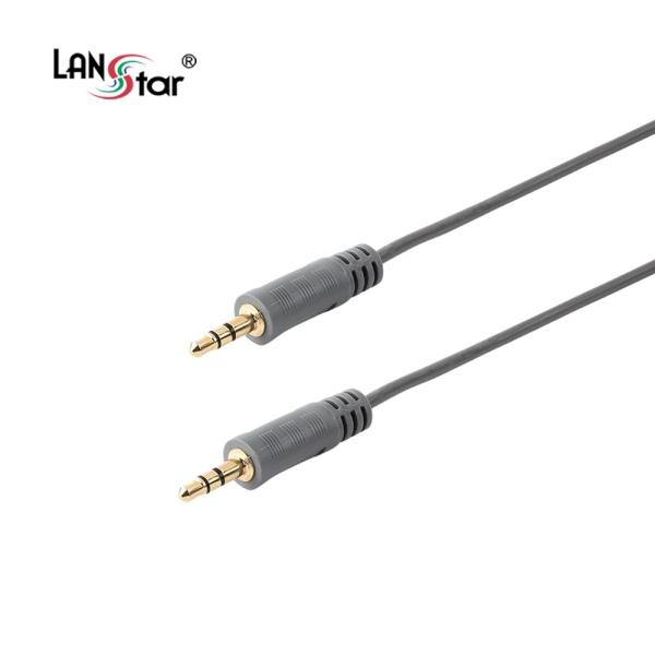 디바이스마트,컴퓨터/모바일/가전 > 네트워크/케이블/컨버터 > 음성 관련 케이블 > 스테레오/ST - RCA 케이블,,랜스타 스테레오(3.5) 케이블 다크그레이 5M [LS-ST-MM-5M],스테레오 / 일반 스테레오 / 5M / 음성 지원, 금도금