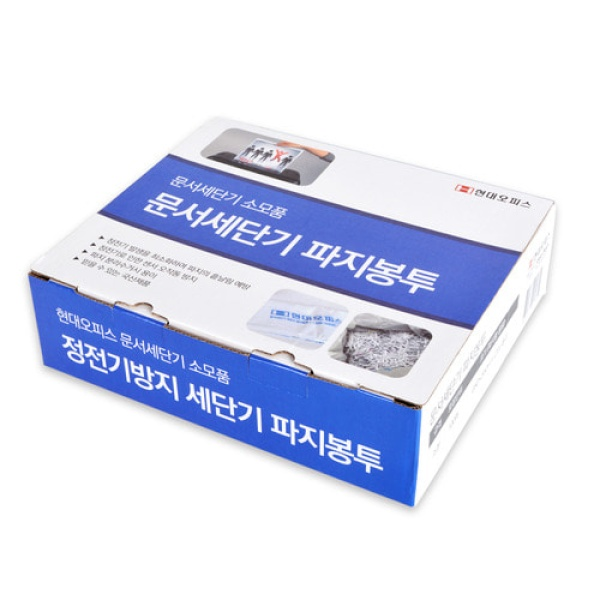 소형 문서세단기 파지봉투 [100매]
