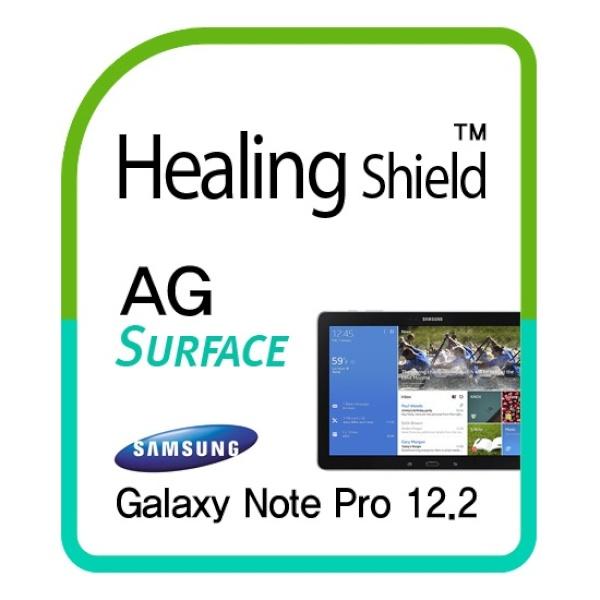 디바이스마트,컴퓨터/모바일/가전 > 노트북/태블릿/주변기기 > 태블릿PC 보호필름 > 갤럭시 시리즈,,갤럭시노트 프로 12.2 [AG Nanovid 저반사 지문방지 액정보호필름1매+후면보호필름2매],갤럭시노트 프로 12.2 / 저반사 / (앞면+뒷면)