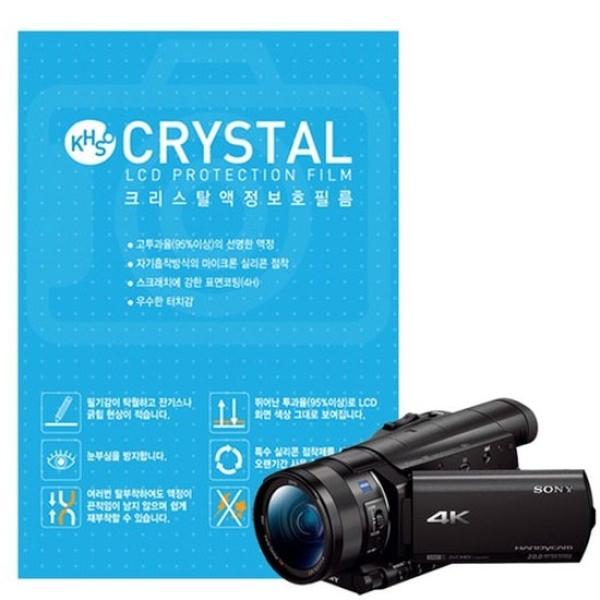 디바이스마트,컴퓨터/모바일/가전 > 카메라/캠코더 > 주변기기 > 액정보호필름,,크리스탈액정보호필름 1매 [소니캠코더 FDR-AX100 / HDR-CX900 전용],액정보호필름 / 캠코더 / 소니캠코더 FDR-AX100 HDR-CX900 전용