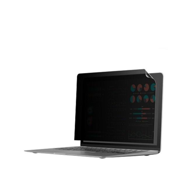 정보보호 보안기, 카라스 블랙에디션 [15.6형]