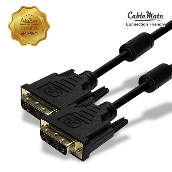 디바이스마트,컴퓨터/모바일/가전 > 네트워크/케이블/컨버터 > 영상 관련 케이블 > DVI 케이블,,케이블메이트 DVI-D 싱글 기본형 골드 케이블 1.5M,DVI-D 싱글(18+1) / 케이블 길이 1.5M / 최대 해상도 1920X1200 / 금도금 커넥터 / 노이즈 필터