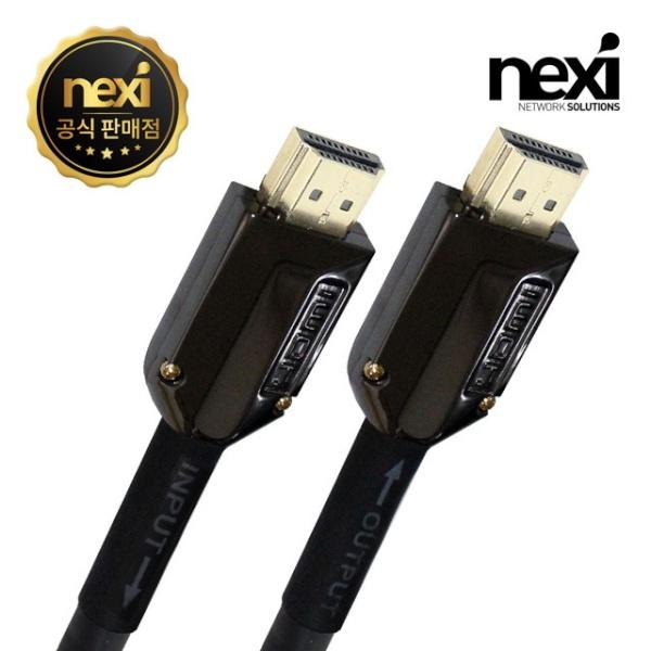 디바이스마트,컴퓨터/모바일/가전 > 네트워크/케이블/컨버터 > 영상/음성 통합 관련 케이블 > HDMI 케이블,,넥시 HDMI IC 칩셋 케이블 [Ver2.0] 50M [NX-HD2050-IC] [NX80],HDMI 2.0 케이블 / IC칩 내장 / 보호캡 / 케이블 길이 50M / Full HD 3D / 4K2K (Ultra HD), 60Hz지원