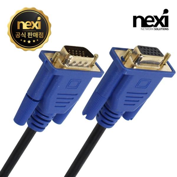 디바이스마트,컴퓨터/모바일/가전 > 네트워크/케이블/컨버터 > 영상 관련 케이블 > D-Sub(RGB) 케이블,,넥시 RGB(VGA) 연장 모니터 케이블 [블랙/1.8M] [NX87],D-SUB 연장(M / F) 케이블 / 케이블 길이 1.8M / 노이즈필터 / UL AWM 2919인증