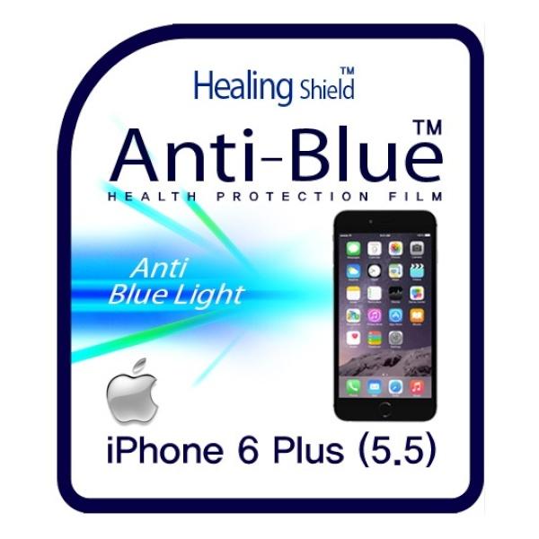 디바이스마트,컴퓨터/모바일/가전 > 스마트폰/스마트기기 > 스마트폰 보호필름 > 아이폰 시리즈,,아이폰 6 플러스 [힐링쉴드 블루라이트 차단 시력보호필름 (2매)+후면보호필름 (1매)],아이폰6 플러스 / 올레포빅 / 블루라이트 차단 / (앞면2장+뒷면1장)