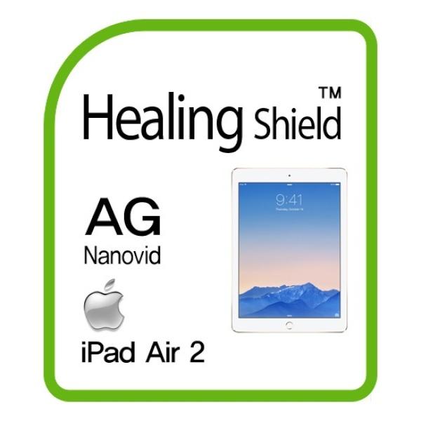 디바이스마트,컴퓨터/모바일/가전 > 노트북/태블릿/주변기기 > 태블릿PC 보호필름 > 아이패드 시리즈,,애플 아이패드 에어2(iPad Air2) [힐링쉴드 AG Nanovid 저반사 지문방지 액정보호필름 전면 1매],아이패드 에어2 / 저반사 / 지문방지형 / 전면 1장