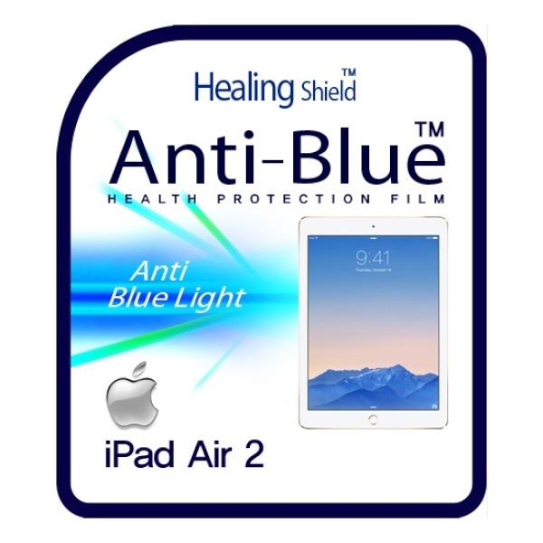 디바이스마트,컴퓨터/모바일/가전 > 노트북/태블릿/주변기기 > 태블릿PC 보호필름 > 아이패드 시리즈,,애플 아이패드 에어2(iPad Air2) [힐링쉴드 블루라이트차단 시력(건강)보호필름 전면 1매],아이패드 에어2 / 올레포빅 / 블루라이트 차단 / 전면 1장