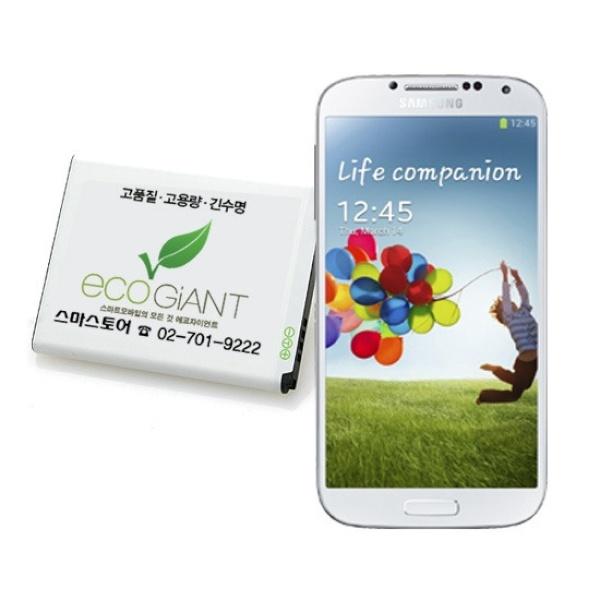 디바이스마트,컴퓨터/모바일/가전 > 스마트폰/스마트기기 > 충전기/보조배터리 > 휴대폰배터리,,맥스파워 삼성 갤럭시 그랜드2 호환용 배터리 2500mAh,삼성 / 갤럭시 그랜드2 / 배터리 / 리튬이온전지 / 2500mAh / 갤럭시 그랜드2 /  호환 배터리