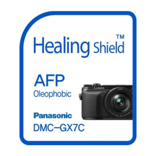 디바이스마트,컴퓨터/모바일/가전 > 카메라/캠코더 > 주변기기 > 액정보호필름,,힐링쉴드 파나소닉 루믹스 DMC-GX7C AFP 올레포빅 액정보호필름 2매,액정보호필름 / 올레포빅 / 2장