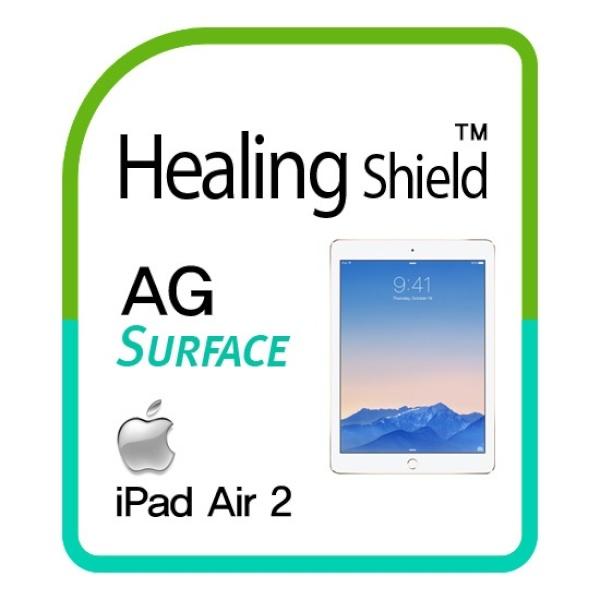 디바이스마트,컴퓨터/모바일/가전 > 노트북/태블릿/주변기기 > 태블릿PC 보호필름 > 아이패드 시리즈,,애플 아이패드 에어2(iPAD Air2) [힐링쉴드 AG Nanovid 저반사 지문방지 액정보호필름1매+후면보호필름2매],아이패드 에어 / 저반사 / 지문방지형 / (앞면1장 +뒷면2장)