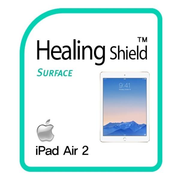 디바이스마트,컴퓨터/모바일/가전 > 노트북/태블릿/주변기기 > 태블릿PC 보호필름 > 아이패드 시리즈,,애플 아이패드 에어2(iPAD Air2) [힐링쉴드 외부보호필름 2매],아이패드 에어2 / 저반사 / 지문방지형 / 후면 2장