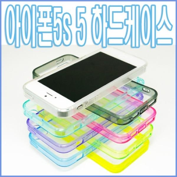 디바이스마트,컴퓨터/모바일/가전 > 스마트폰/스마트기기 > 스마트폰 케이스 > 아이폰 시리즈,,아이폰 5 [투명 컬러 젤하드 케이스] [색상선택],실리콘 + 폴리카보네이트 / 범퍼 / 백커버형 / 카드수납 불가 / 아이폰SE / 5S / 5