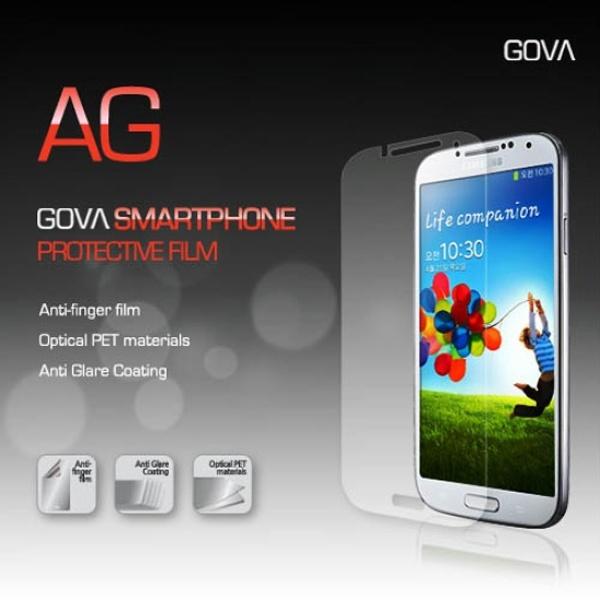 아이폰 6 [GOVA(AG) 액정보호필름 (1매) +후면 (1매)]