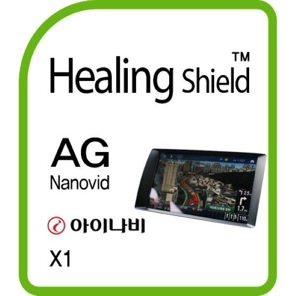 아이나비 X1 네비게이션 AG Nanovid 저반사 지문방지 보호필름