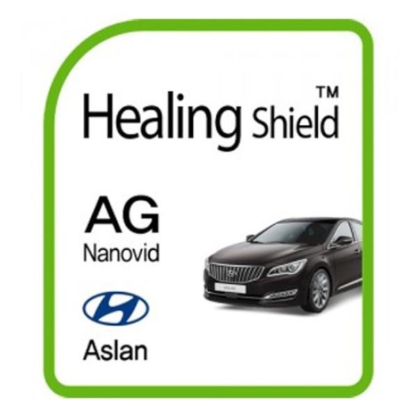 현대 아슬란 순정 네비게이션 AG Nanovid 저반사 지문방지 보호필름