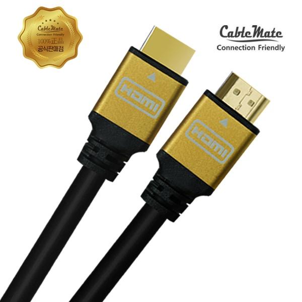 디바이스마트,컴퓨터/모바일/가전 > 네트워크/케이블/컨버터 > 영상/음성 통합 관련 케이블 > HDMI 케이블,,케이블메이트 HDMI 골드메탈 케이블 [Ver2.0] 5M,HDMI Ver2.0 / 케이블 길이 5M / Full HD 3D / 4K2K (Ultra HD), 60Hz지원