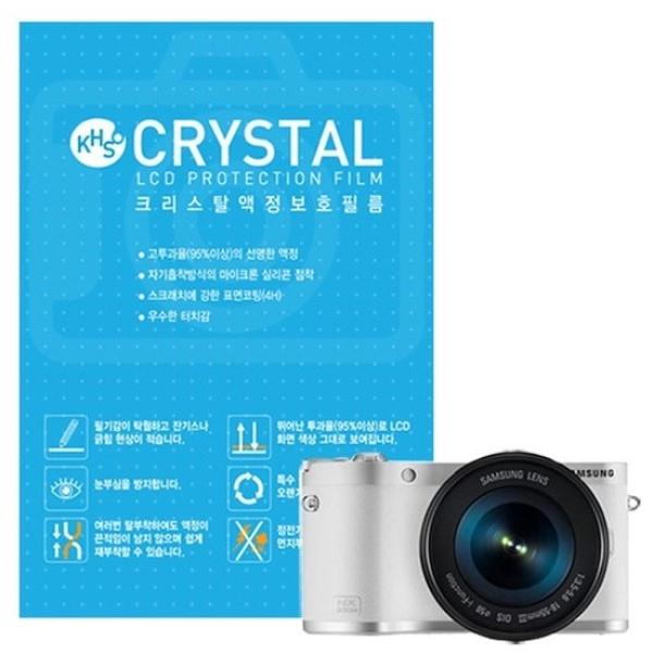 삼성 NX300 NX300M 전용 크리스탈액정보호필름 1매
