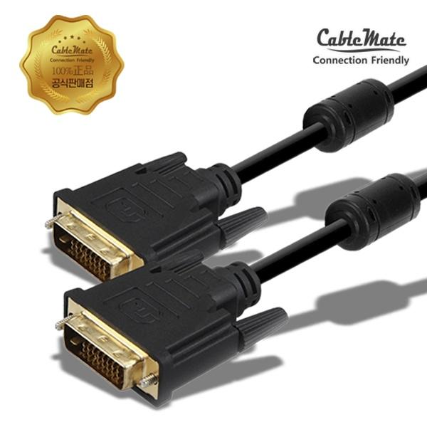 케이블메이트 DVI-D 듀얼 기본형 골드 케이블 1M