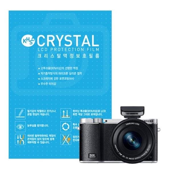 디바이스마트,컴퓨터/모바일/가전 > 카메라/캠코더 > 주변기기 > 액정보호필름,,크리스탈액정보호필름 1매 [삼성 NX3000 용],액정보호필름 / 1장
