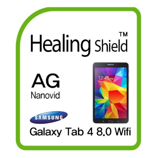 삼성 갤럭시탭4 8.0 wifi [AG Nanovid 저반사 지문방지 액정보호필름 전면 1매]