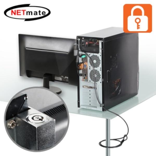 열쇠형 잠금장치, NM-SLD01 [브라켓락/와이어]