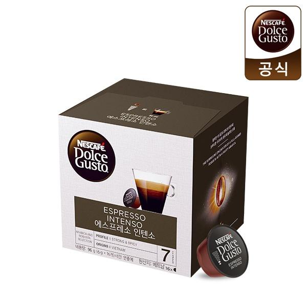 네슬레 네스카페 커피캡슐 [제품선택] 에스프레소 인텐소 1박스 16EA