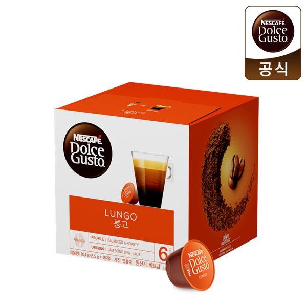 네슬레 네스카페 커피캡슐 [제품선택] 룽고 1박스 16EA