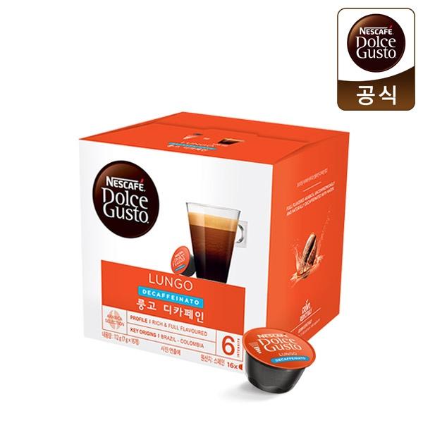 네슬레 네스카페 커피캡슐 [제품선택] 룽고 디카페인 1박스 16EA