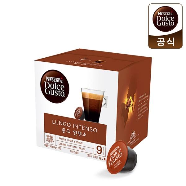 네슬레 네스카페 커피캡슐 [제품선택] 룽고 인텐소 1박스 16EA