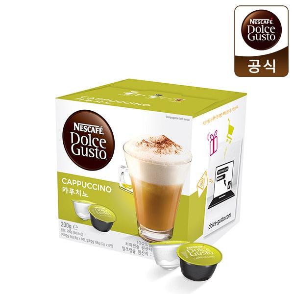 네슬레 네스카페 커피캡슐 [제품선택] 카푸치노 1박스 16EA