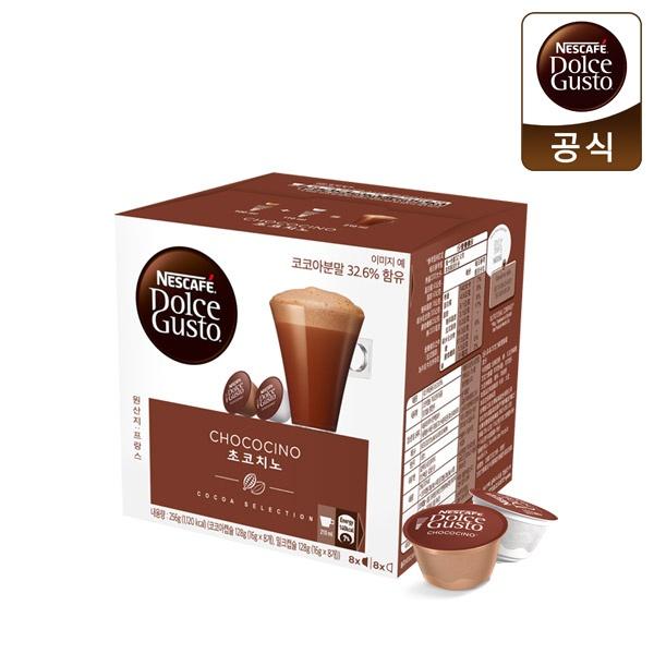 네슬레 네스카페 커피캡슐 [제품선택] 초코치노 1박스 16EA