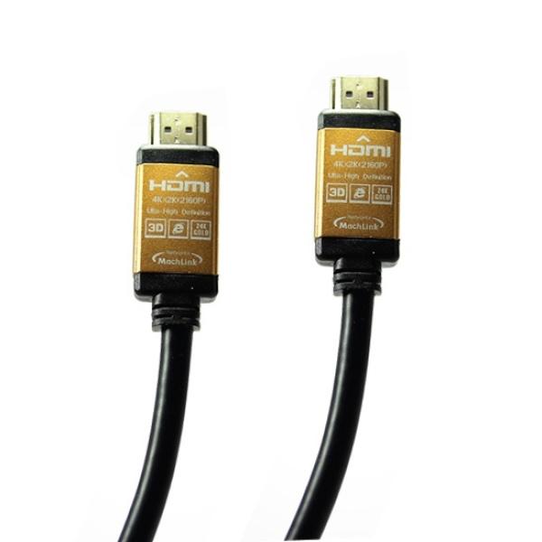 마하링크 Ultra HDMI 케이블 [Ver2.0] 1.2M [ML-H2H012]