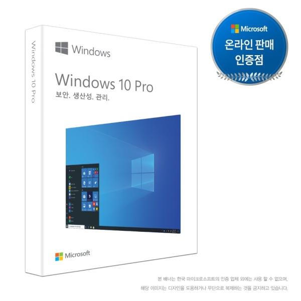 Windows 10 Pro 처음사용자용 패키지(FPP) [한글/USB타입]