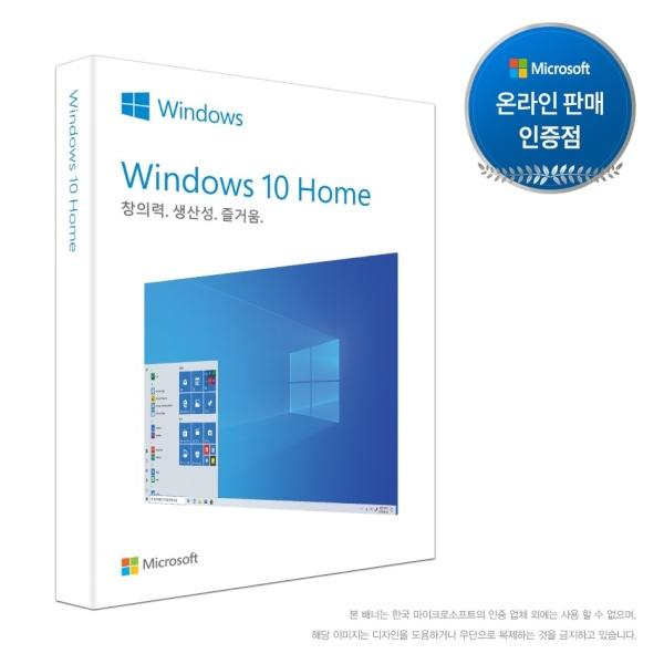 Windows 10 Home 처음사용자용 패키지(FPP) [한글/USB타입]