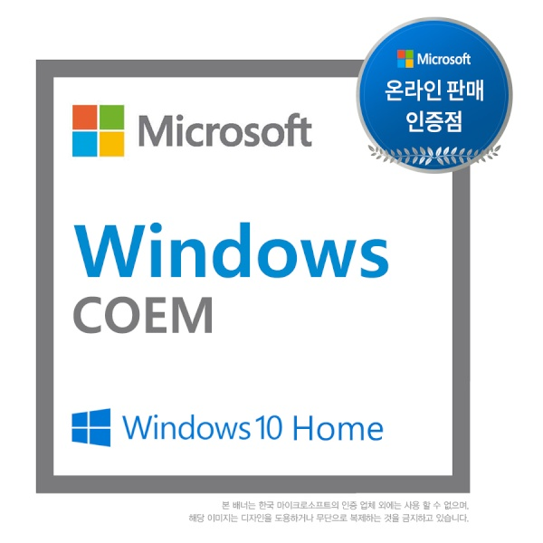 Windows 10 Home K [영문/COEM(DSP)/64bit/멀티 랭귀지]