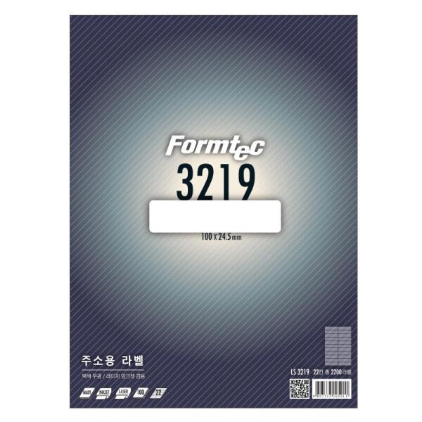 주소용 라벨지, 일반형, LS-3219 [22칸/100매] [사이즈:100X24.5]