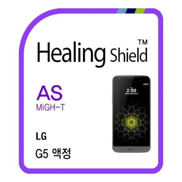 LG G5 [마이티 안티쇼크 충격흡수(방탄) 보호필름 2매+후면보호필름 3종 세트]