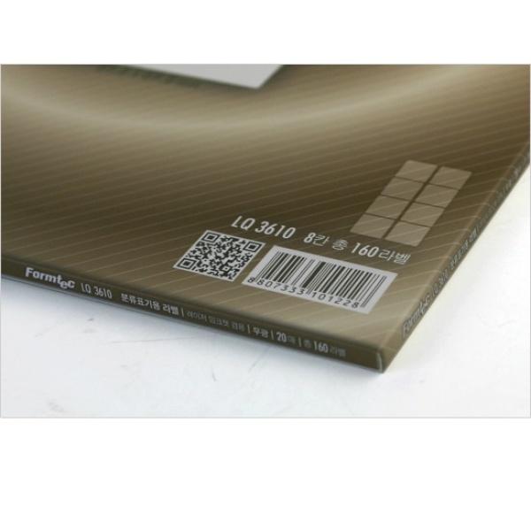 분류표기용 라벨지, 일반형, LQ-3610 [8칸/20매] [사이즈:69.8X69.8]