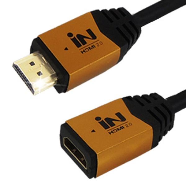 인네트워크 HDMI 골드메탈 연장케이블 [Ver2.0] 2M [IN-HDMI2GMF02]