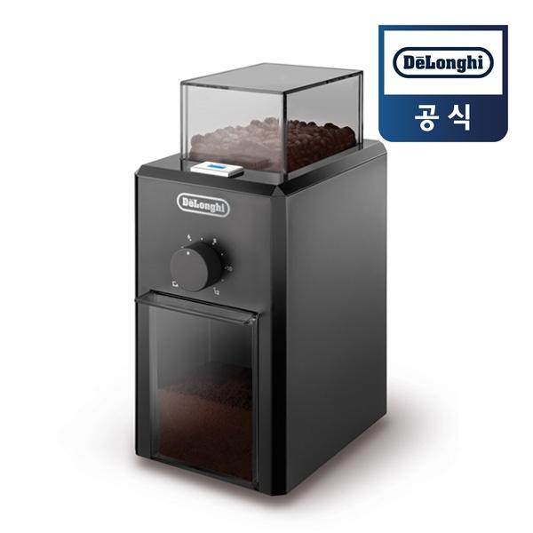 [드롱기] 커피 그라인더 KG79