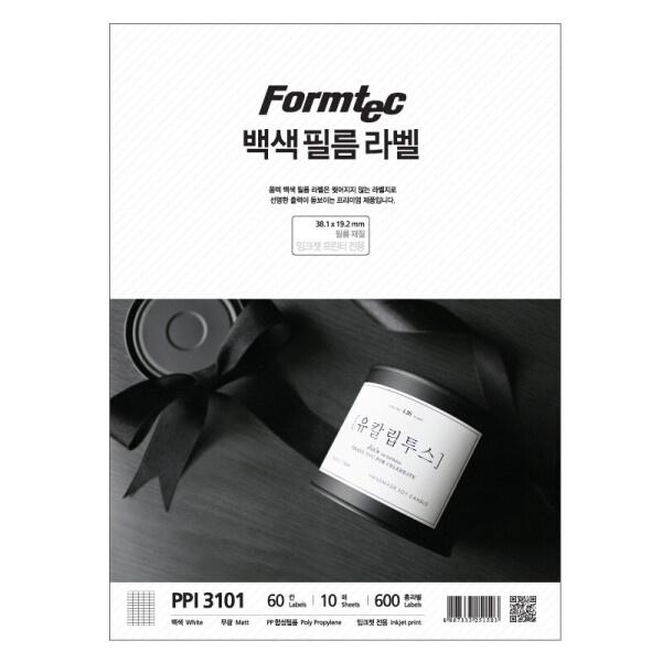 백색 필름 라벨지, 잉크젯전용, PPI-3101 [60칸/10매] [사이즈:38.1X19.2]
