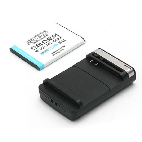 블랙베리 9790/9900 호환배터리 + 멀티충전거치대 세트