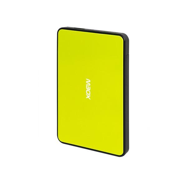 MBOX HC-5000S [2.5외장케이스/USB3.0] [옐로우]
