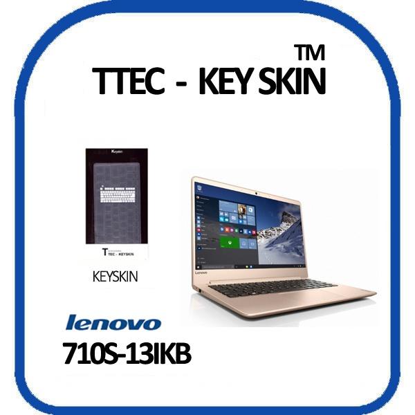 노트북키스킨, 13.3형 레노버 아이디어패드 710S-13IKB [투명]