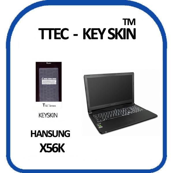 노트북키스킨, 15.6형 한성컴퓨터 X56K BossMonster [투명]
