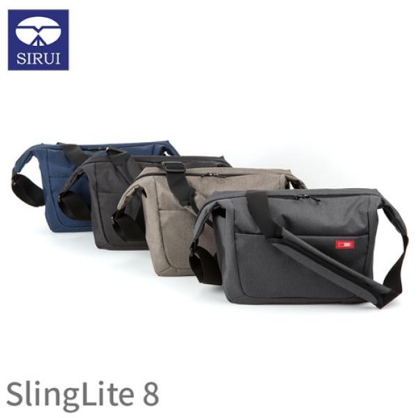 시루이 슬링라이트 8 가방 [SlingLite 8 / 색상선택]