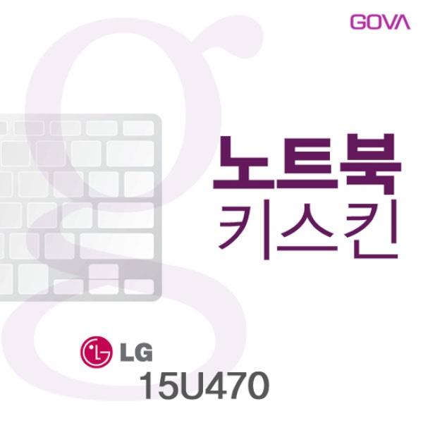 노트북키스킨, LG 15U470 [AB형] [고바스킨]